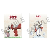 Official Guidance Book - InuYasha / Higurashi Kagome & Sesshomaru