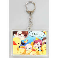 Key Chain - Stand My Heroes