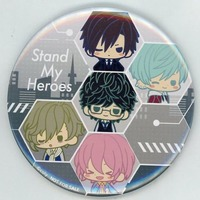 Badge - Stand My Heroes