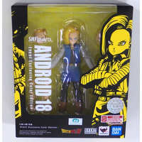 S.H. Figuarts - Dragon Ball / Android 18
