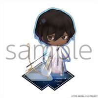 Stand Pop - Acrylic stand - Fate/Grand Order / Arjuna (Fate Series)
