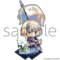 Stand Pop - Acrylic stand - Fate/Grand Order / Jeanne d'Arc (Fate Series)