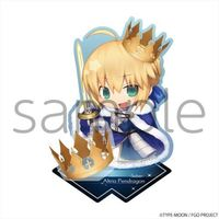 Stand Pop - Acrylic stand - Fate/Grand Order / Altria Pendragon (Fate Series)