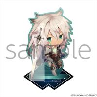 Stand Pop - Acrylic stand - Fate/Grand Order / Siegfried (Fate Series)