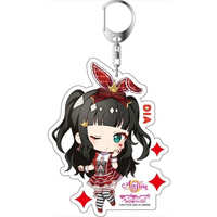 Big Key Chain - Love Live / Kurosawa Dia