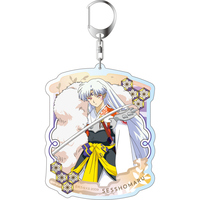 Big Key Chain - InuYasha / Sesshomaru