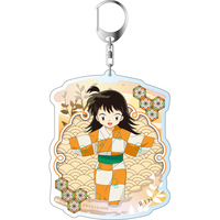 Big Key Chain - InuYasha / Rin