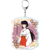 Big Key Chain - InuYasha