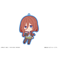 Rubber Strap - The Quintessential Quintuplets / Nakano Miku