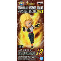 World Collectable Figure - Dragon Ball / Android 18