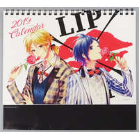Desk Calendar - HoneyWorks