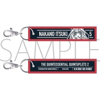 Key Chain - The Quintessential Quintuplets / Nakano Itsuki