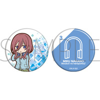 Badge - The Quintessential Quintuplets / Nakano Miku