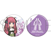Badge - The Quintessential Quintuplets / Nakano Nino