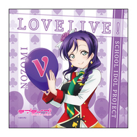 Special Offer - Love Live / Toujou Nozomi