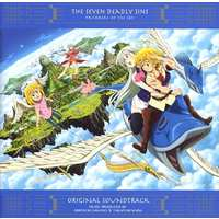 Soundtrack - The Seven Deadly Sins / Hawk & King & Gowther