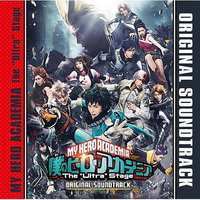 Soundtrack - My Hero Academia