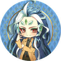 Coaster - Fate/Grand Order / Qin Shi Huang (Fate Series)
