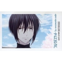 Character Card - Fruits Basket / Souma Akito