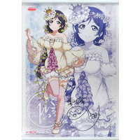Tapestry - Love Live / Toujou Nozomi
