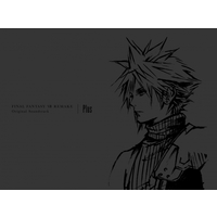 Soundtrack - Final Fantasy Series