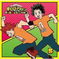 Radio CD - My Hero Academia / All Might