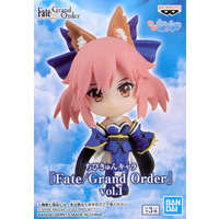Figure (Kyun-Chara) - Fate/Grand Order / Tamamo no Mae (Fate Series)