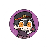 Badge - Toilet-Bound Hanako-kun