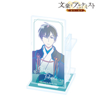 Stand Pop - Acrylic stand - Acrylic Pen Stand - Ani-Art - Bungou to Alchemist / Tokuda Shuusei