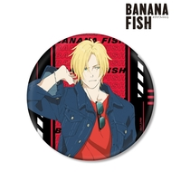 Badge - BANANA FISH / Ash Lynx