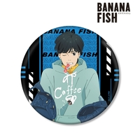 Badge - BANANA FISH / Okumura Eiji