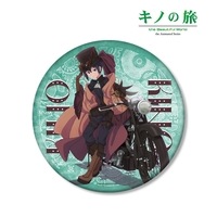 Badge - Kino no Tabi (Kino's Journey)