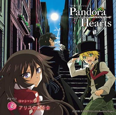 Drama CD - Pandora Hearts / Alice & Sharon Rainsworth