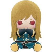 Pita-nui - Tales of the Abyss / Jade Curtiss