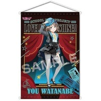 Tapestry - Love Live! Sunshine!! / Watanabe You