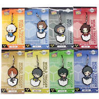 (Full Set) Rubber Strap - WORLD TRIGGER