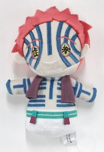 Plushie - Demon Slayer / Akaza