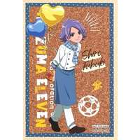 Purchase Bonus - Inazuma Eleven Series / Fubuki Shirou