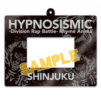 Goods Supplies - Hypnosismic