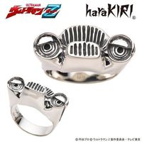 Ring - Ultraman Series Size-17