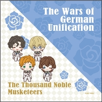Towels - Senjuushi : the thousand noble musketeers