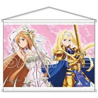 Tapestry - Sword Art Online / Asuna & Alice