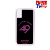 iPhone6 case - iPhone7 case - Smartphone Cover - iPhone8 case - iPhoneSE2 case - Sengoku Chahan TV