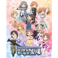 Trial Deck - IM@S: Cinderella Girls