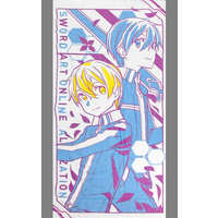 Bath Towel - Sword Art Online / Kirito & Eugeo