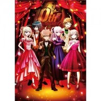Official Guidance Book - Zettai Zetsubo Shojo: Danganronpa AnotherEpisode