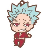 Rubber Strap - The Seven Deadly Sins / Ban