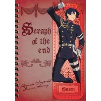 Notebook - Seraph of the End / Ichinose Guren