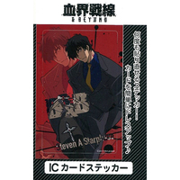 Card Stickers - Blood Blockade Battlefront / Steven A Starphase