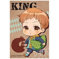 Badge - The Seven Deadly Sins / King